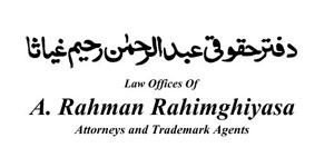 Afghanlawfirm.com